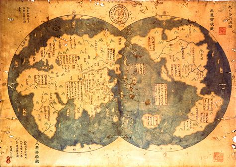 ancient china map american admiralty books