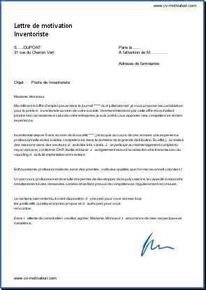 Exemple De Lettre De Motivation Pour Emploi Saisonnier Gratuit lettre de motivation cariste exemple lettre de