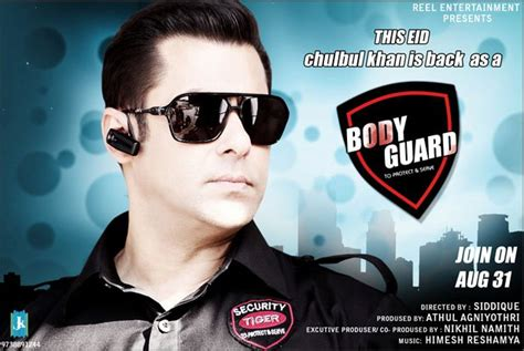 love film video song salman khan bodyguard salman khan 320 and 128kbps songs download
