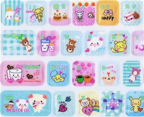 You Happy Keyboard Sticker kawaii happy keyboard stickers judelovesyou