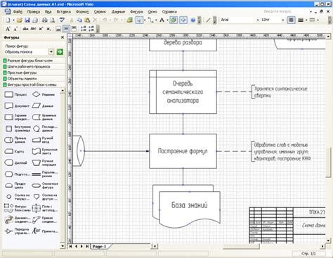 office visio 2007 free office visio 2007 free 28 images microsoft visio 2007