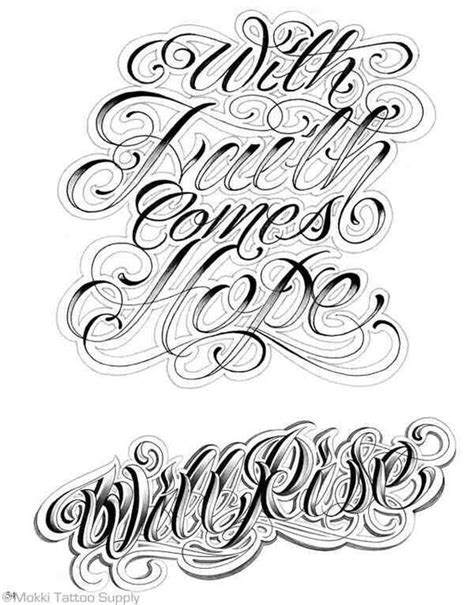 tattoo drawing generator boog lettering writing pinterest lettering fes and