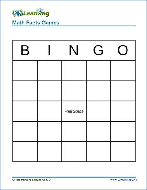 math bingo card template 3 to learn math facts