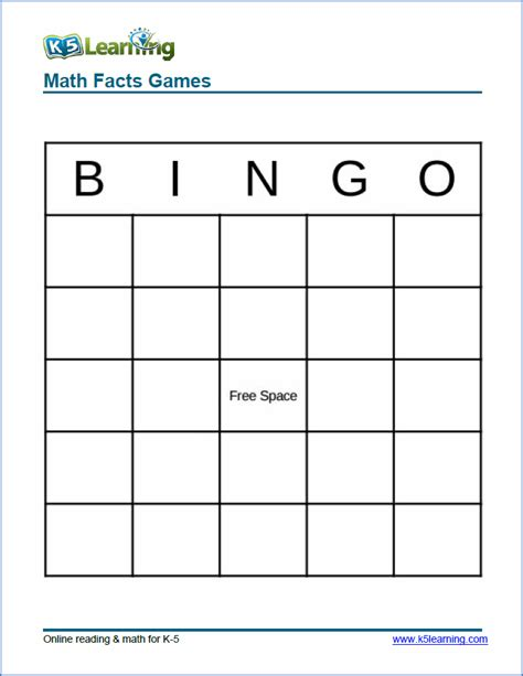 Math Bingo Card Template by 3 To Learn Math Facts