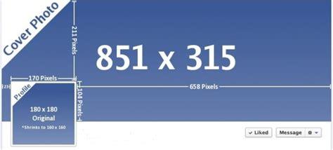 fb pixel adalah dimensi atau ukuran pada facebook pages belajar facebook