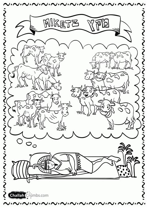 coloring pictures of joseph the dreamer joseph dream coloring page coloring home