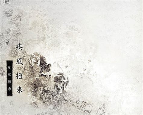japanese wallpaper background japanese art wallpapers wallpaper cave