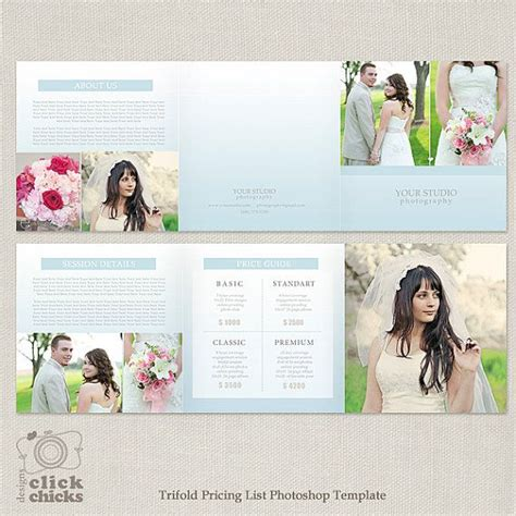 5x5 trifold pricing list template photography pricing