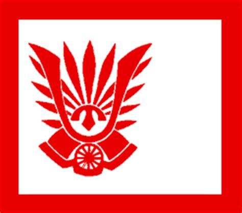 Emblem Jp Shield political japan