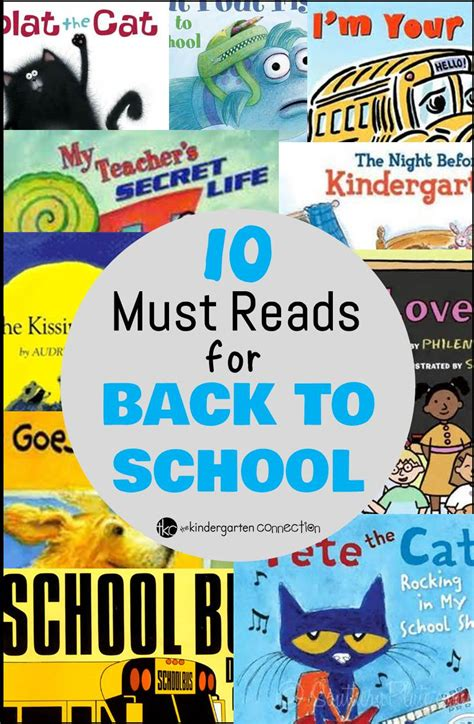 10 back to school books the kindergarten connection