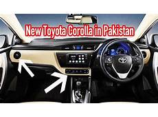 Latest Car in Pakistan