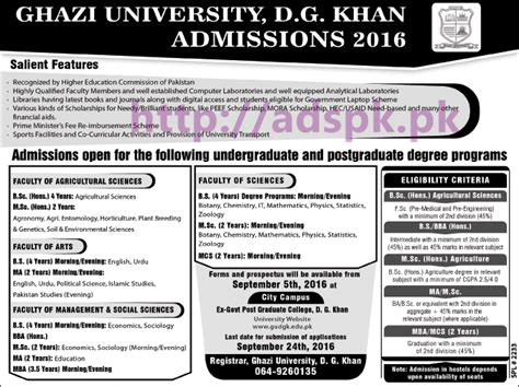 Mba Program Application Deadline by New Admissions Open 2016 17 Ghazi D G Khan For