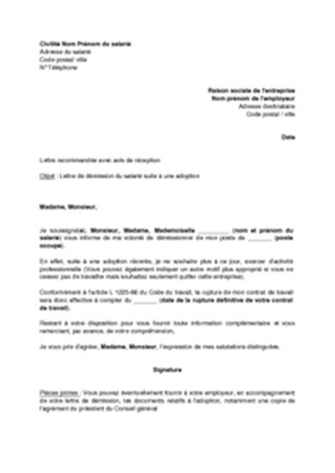 Exemple De Lettre De Démission Cdd Simple Exemple De Lettre De Demission Avec Motif Covering Letter Exle