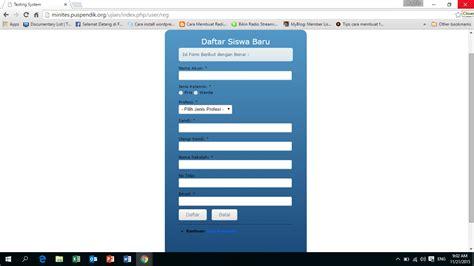 cra mnggunakan aplikasi anonytun dngan youthmax cara menggunakan aplikasi gratis un online mini tes cbt