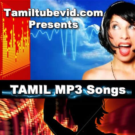 tsmil mp downloadable tamil mp3 songs image search results