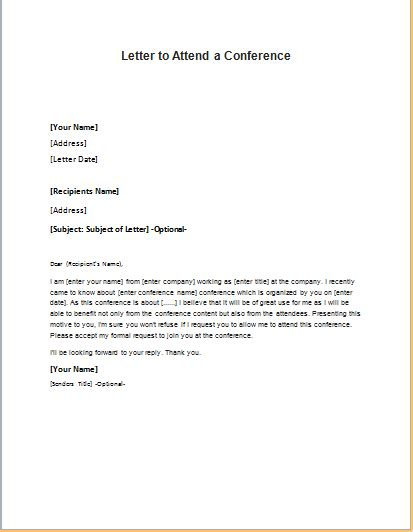 Example Of Video Resume Script by Request Iep Letter Thesis Scrapbook Stuff Custom Options