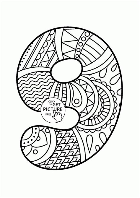 number pattern coloring pages pattern number 9 coloring pages for kids education