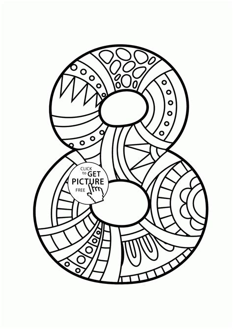Pattern Number 8 Coloring Pages For Kids Counting Numbers Coloring Pages For 8 And Up Free