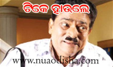 Oriya Meme - facebook comments odia funny pictures images and photos