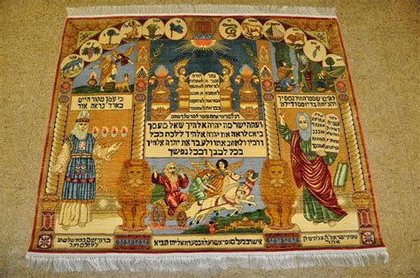 10 Commandments Rug - 5x4 ft wall handmade silk 4x5 rug religious pictorial