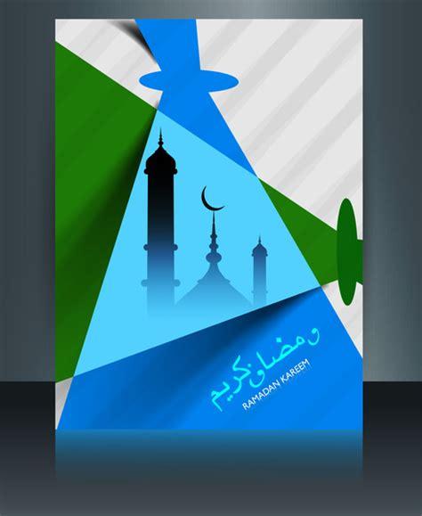 arabic template for adobe illustrator vector illustration arabic islamic calligraphy template