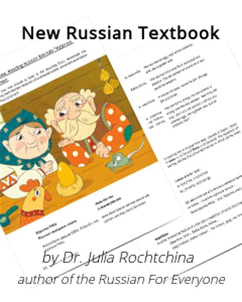 Russian Math Worksheets by Russian Alphabet Practice Worksheets Serbian Cyrillic