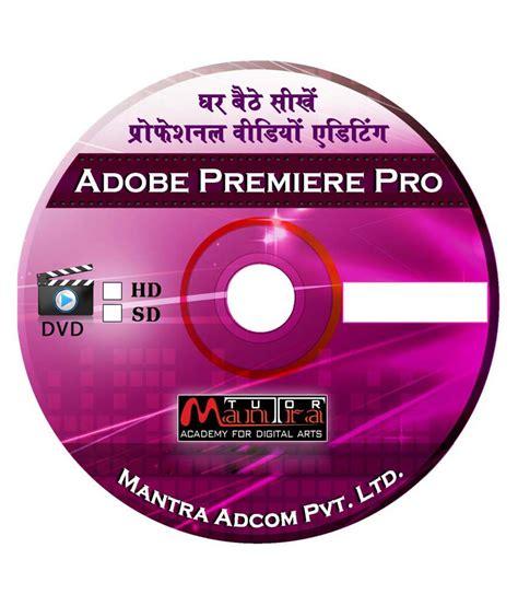 adobe premiere pro rar adobe premiere pro c3 supported by dustin rizal