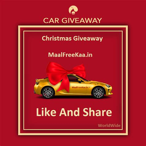 Free Cars Giveaway - get free car for this christmas and more prizes free sles daily free giveaways