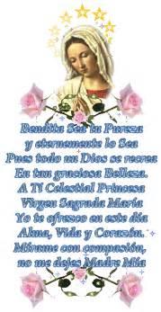oraciones para pedir a dios para un difunto rinc 243 n de la oraci 243 n estas oraciones de la virgen mar 237 a