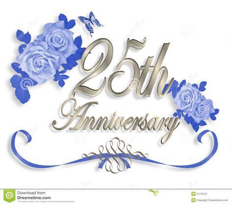 25th Anniversary Clip Art ? 101 Clip Art