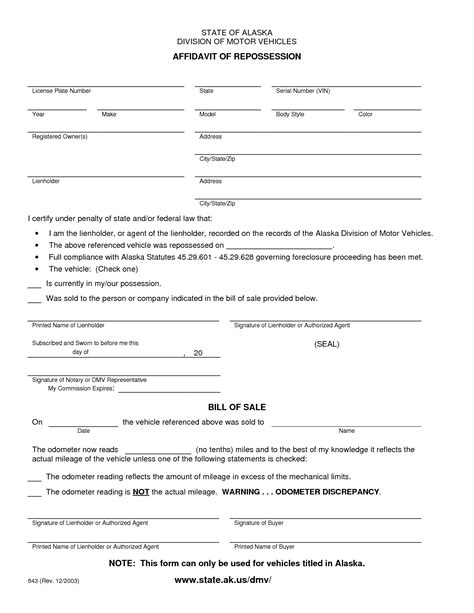 Best Photos Of Senior Sle Letter Of Guardianship Guardianship Repossession Order Form Template
