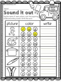 short vowel review worksheets printable free 1000 ideas