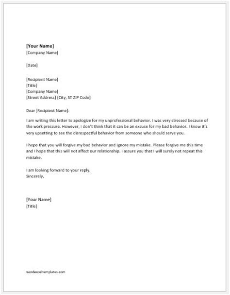 Apology Letter Unprofessional Behavior Apology Letter For Unprofessional Behavior Word Excel Templates