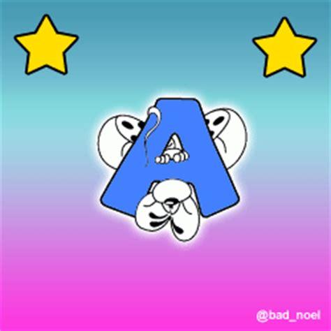 imagenes de vacaciones para el pin alphabet abc gifs for bbm blackberry android ios