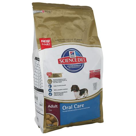 science diet puppy food science diet care food 4 lbs qc supply