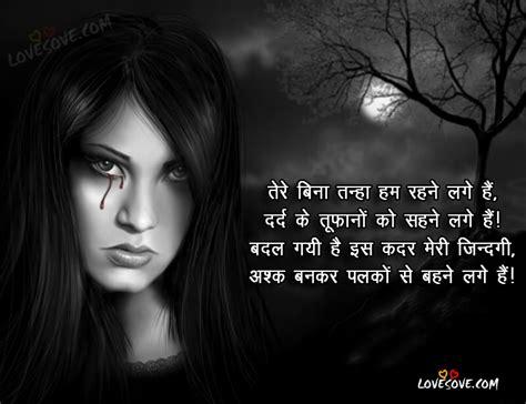 Sad Odia Kabita With Sad Imeage | odia shayari love check out odia shayari love cntravel