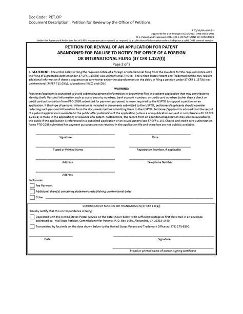 Request Letter Format C Form pending c form request letter sle form request letter