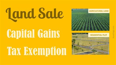 capital gain on sale of land tax exemption