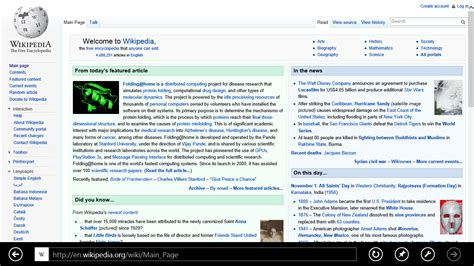 10 About Me Ie explorer version history wikiwand