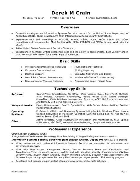 information security specialist sle resume front desk