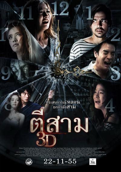 film thailand wajib tonton film horor thailand wajib tonton life beautynesia