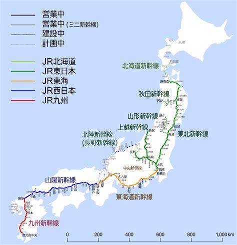 shinkansen map file shinkansen map 20110312 ja png 維基百科 自由的百科全書