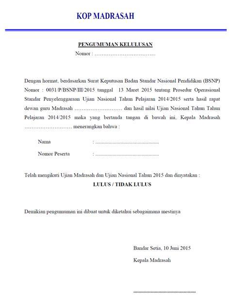format surat pernyataan tidak menuntut hasil seleksi mts amin darussalam contoh surat pengumuman kelulusan