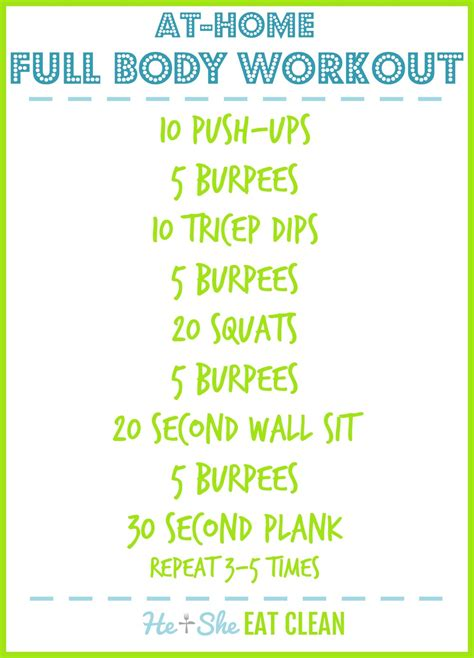 at home workout plan home photo style