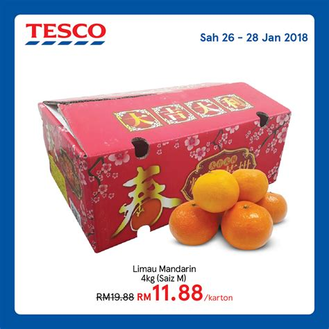tesco new year meal deal tesco new year drink offer deal 新年饮料大优惠促销