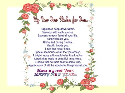 new year s poems my wishes for new year new year poem