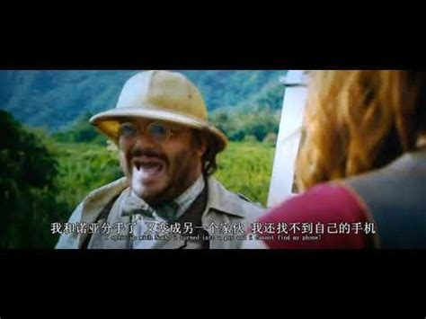 film jumanji hindi mai jumanji full movie in hindi youtube