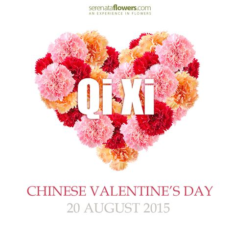 when was the valentines day 10 facts about s day