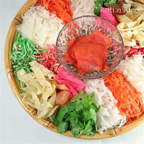 yu sang new year salad recipes yee sang fish salad recipe fish salad the o