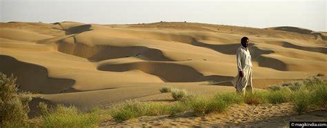 thar desert thar desert magik india